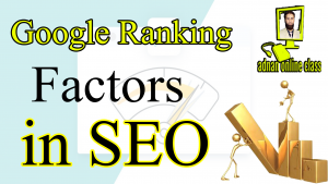 best google ranking factors in seo